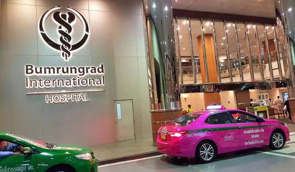泰国康民国际医院.jpg